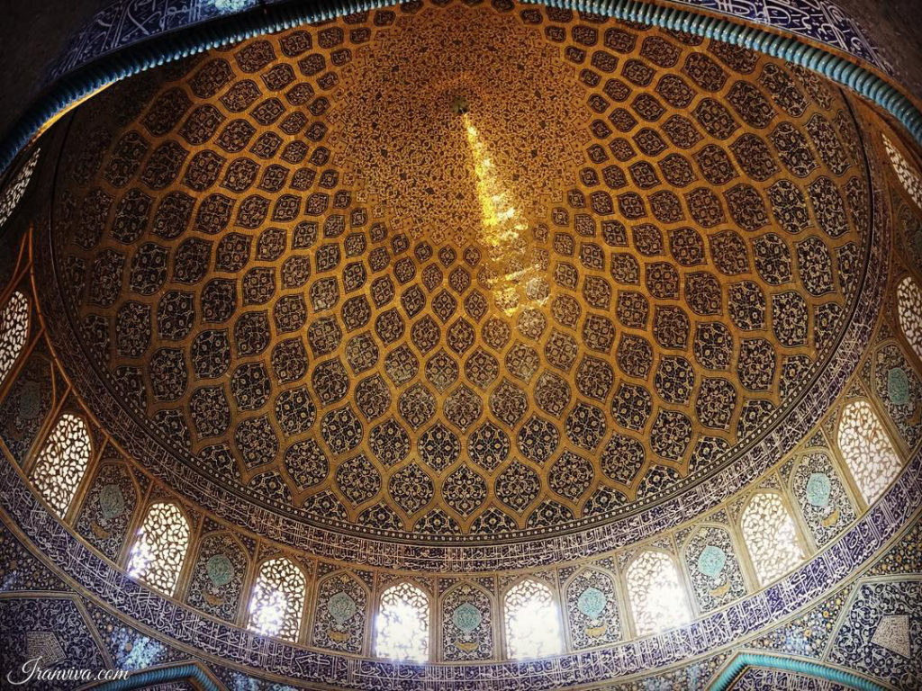 Isfahan - Iran Tours & Travel