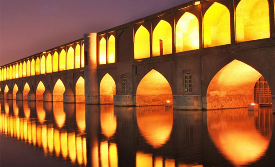 Book your tours and packages - Iran Tours & Travel