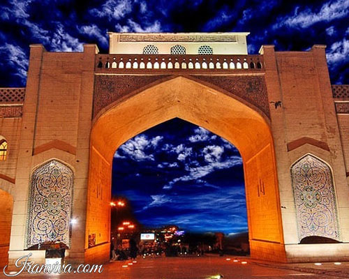 The Quran Gate - Best Cultural & Adventure Tours - Iranviva