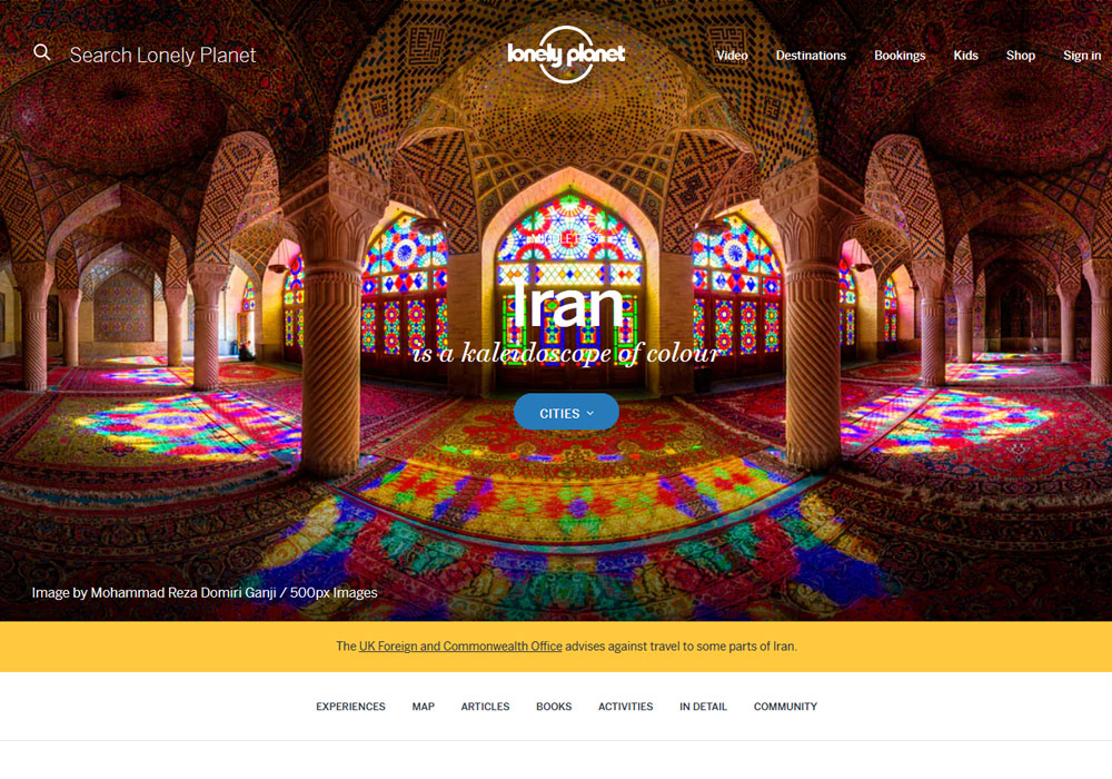 Lonely Planet - Iran Tours - Iranviva