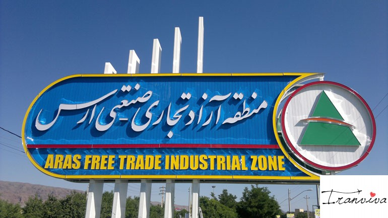 Everything about Aras Free Zone
