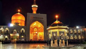 Complete guide to visiting the shrine of Imam Reza (AS)